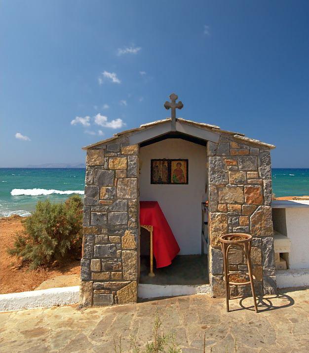 Традиционный Крит