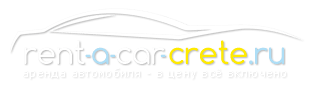 rent-a-car-crete.ru logo